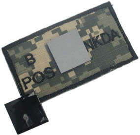 Patch NKDA ACU B+