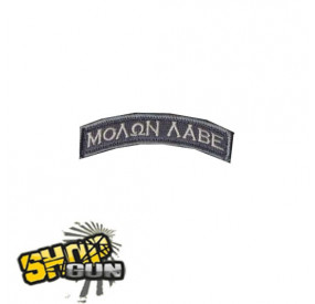 Patch Molon Tab ACUL